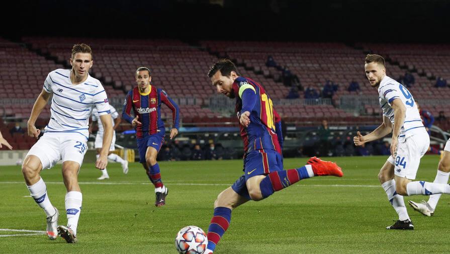 Футбол Барселона - Динамо