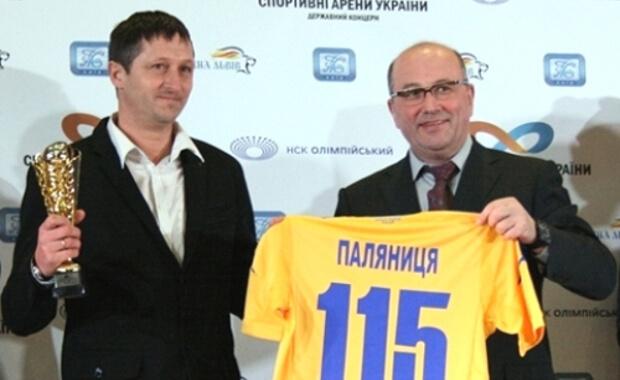 Олександр Паляниця